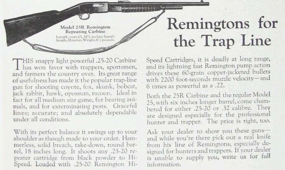 rem-25-1926 advertisement-1